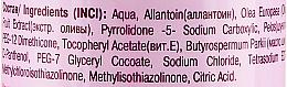 Spray hidratant pentru față și corp - Fratti HB Shungite — Imagine N3
