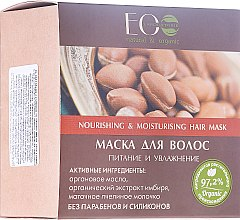 "Mască de păr ""Nutriție și Hidratare"" - ECO Laboratorie Moistiring Hair Masque — Imagine N1"