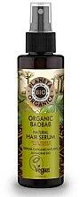 Parfumuri și produse cosmetice Ser pentru păr - Planeta Organica Organic Baobab Natural Hair Serum