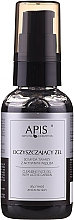 Parfumuri și produse cosmetice Gel de spălare cu cărbune - Apis Professional