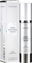 Parfumuri și produse cosmetice Cremă de noapte pentru față - Antispotique Night Whitening Cream