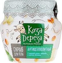 """Parfumuri și produse cosmetice Scrub de corp """"Anticelulită"""" - FitoKosmetik Dereza"""