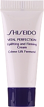 Set - Shiseido Vital Perfection (eye/cr/15ml + conc/5ml + cr/5ml + mask/1pcs) — Imagine N7