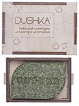 Parfumuri și produse cosmetice Mini șampon solid pentru întărirea și creșterea părului - Dushka