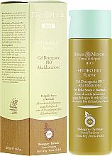 Parfumuri și produse cosmetice Gel de curățare pentru față - Frais Monde Hydro Bio Reserve Gel Cleanser High Moisture