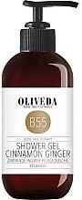 "Parfumuri și produse cosmetice Gel de duș ""Scorțișoară și ghimbir"" - Oliveda B55 Shower Gel Cinnamon Ginger"