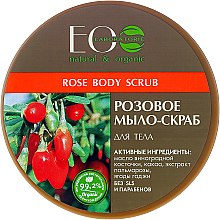 "Săpun scrub pentru corp ""Roz"" - ECO Laboratorie Natural & Organic Rose Body Scrub  — Imagine N2"