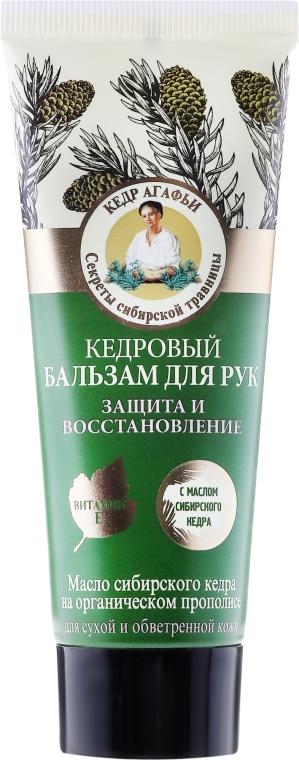 Balsam cu cedru pentru mâini - Reţete bunicii Agafia Pine Hand Balm