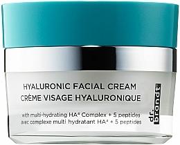 Parfumuri și produse cosmetice Cremă hidratantă cu acid hialuronic - Dr. Brandt House Calls Hyaluronic Facial Cream