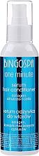 Parfumuri și produse cosmetice Ser-balsam cu colagen - BingoSpa Serum-Collagen Conditioner