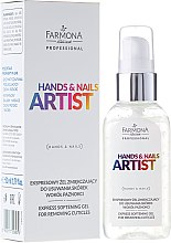 Parfumuri și produse cosmetice Gel pentru înlăturarea cuticulei - Farmona Hands and Nails Artist Express Softening Gel For Removing Cuticles