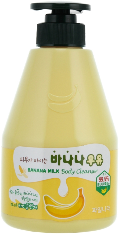 Gel de duș - Welcos Banana Milk Skin Drinks Body Cleanser  — Imagine N1