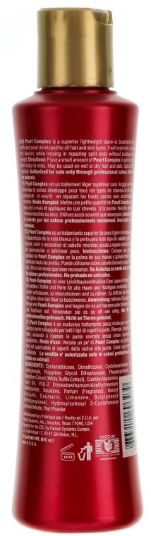 Tratament pentru scalp și păr - CHI Farouk Royal Treatment by CHI Pearl Complex — Imagine N2