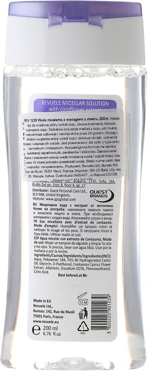 Apă micelară - Revuele Micellar Water Solution Cornflower Extract — Imagine N2