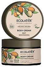 """Parfumuri și produse cosmetice Cremă de corp """"Super hidratare"""" - Ecolatier Organic Argana Body Cream"""