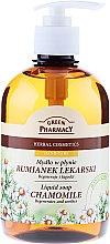 "Parfumuri și produse cosmetice Săpun lichid ""Mușețel"" - Green Pharmacy Liquid Soap for Hands Chamomile"