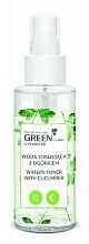 Parfumuri și produse cosmetice Apă tonică de castravete - Floslek Green Gentle Make-up Remover