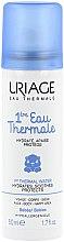 Parfumuri și produse cosmetice Apă termală pentru copii - Uriage 1st Thermal Water
