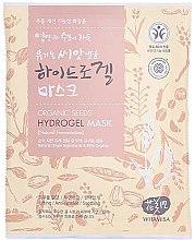 Parfumuri și produse cosmetice Masca Hydrogel pentru față - Whamisa Organic Seeds Hydrogel Mask