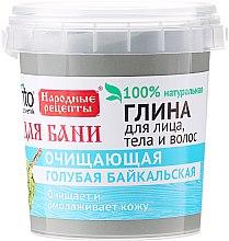 Parfumuri și produse cosmetice Argilă pentru față, corp și păr - FitoKosmetik
