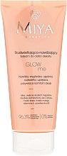 Parfumuri și produse cosmetice Balsam hidratant pentru corp - Miya Cosmetics Glow Me