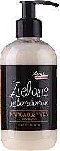 """Parfumuri și produse cosmetice Balsam de păr """"Ulei de Jojoba și In"""" - Zielone Laboratorium"""