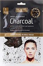 Parfumuri și produse cosmetice Mască de față - Beauty Formulas With Activated Charcoal Detoxifying Bubble Mask