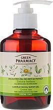 """Parfumuri și produse cosmetice Gel de curățare delicat """"Ceai verde"""" - Green Pharmacy"""