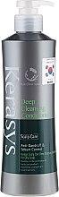 """Parfumuri și produse cosmetice Balsam regenerant de păr """"Tratament pentru scalp"""" - KeraSys Hair Clinic System Conditioner"""
