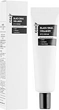 Parfumuri și produse cosmetice Cremă anti-îmbătrânire pentru zona din jurul ochilor - Coxir Black Snail Collagen Eye Cream