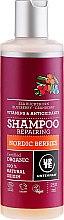 "Parfumuri și produse cosmetice Șampon ""Fructe de pădure"" - Urtekram Nordic Berries Hair Shampoo"