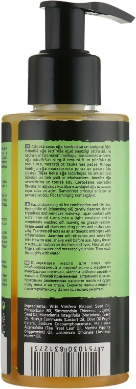 """Ulei de față """"See You Later, Oilygator!"""" - Beauty Jar Natural Cleansing Oil — Imagine N2"""