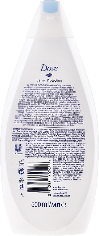 """Gel de duș """"Nutritiv"""" - Dove Caring Protection Shower Gel — Imagine N4"""