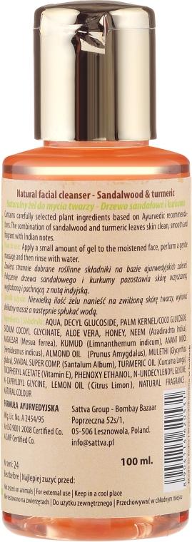 Gel de curățare pentru față - Sattva Facial Cleanser Sandalwood — Imagine N2