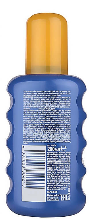 Spray de protecție solară SPF15 - Nivea Sun Care Spray Solare Inratante — Imagine N4