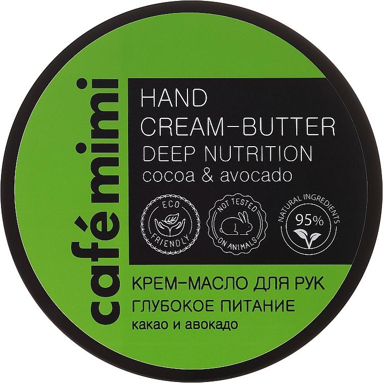 """Cremă-Mască pentru mâini """"Cacao și Avocado"""" - Cafe Mimi Hand Cream-Butter Deep Nutrition"""