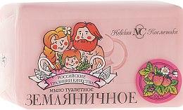 """Parfumuri și produse cosmetice Săpun de toaletă """"Fructe de pădure"""" - Cosmetică Nevskaya"""