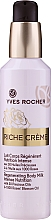 Parfumuri și produse cosmetice Lapte intens revitalizant pentru corp - Yves Rocher Riche Creme Regenerating Body Milk