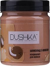 """Parfumuri și produse cosmetice Balsam de păr """"Ciocolată cu nucă de cocos"""" - Dushka"""