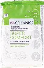 Parfumuri și produse cosmetice Şerveţele pentru igiena intimă, 10 buc - Cleanic Super Comfort Wipes
