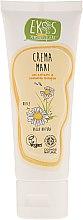 Parfumuri și produse cosmetice Cremă organică cu mușețel pentru mâini - Ekos Personal Care Hand Cream