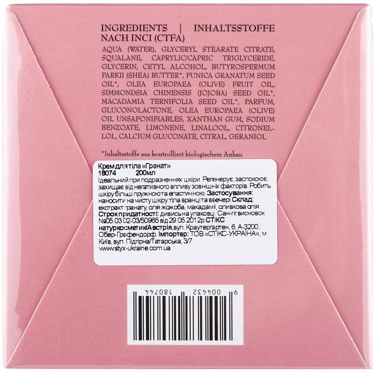 "Cremă de corp ""Rodie"" - Styx Naturcosmetic Body Cream — Imagine N2"