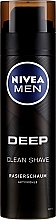 Spumă de ras - Nivea For Men Deep Shaving Foam — Imagine N1