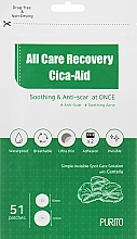 Parfumuri și produse cosmetice Patch-uri calmante antiinflamatorii - Purito All Care Recovery Cica-Aid