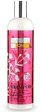 """Parfumuri și produse cosmetice Șampon pentru toate tipurile de păr """"Volum"""" - Natura Estonica Volume Booster Shampoo"""