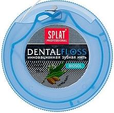 "Ață dentară ""Cardamom"" - SPLAT Professional DentalFloss — Imagine N2"