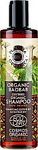 Parfumuri și produse cosmetice Șampon de păr - Planeta Organica Organic Baobab Natural Hair Shampoo