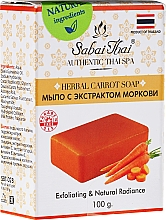 Parfumuri și produse cosmetice Săpun cu extract de morcov - Sabai Thai Herbal Carrot Soap