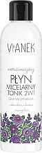 Parfumuri și produse cosmetice Apă micelară cu efect de întărire - Vianek Fluid Micellar Lotion