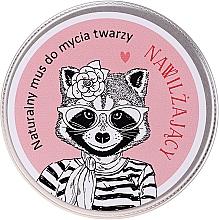 Parfumuri și produse cosmetice Spumă de curățare pentru față - LaQ Face Cleansing Mousse Moisturising